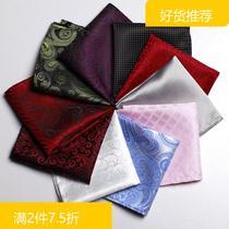 Xinnado blasted Xinclubna spring scarf square towel pocket shirt suit mens hand-held hand-held optional.