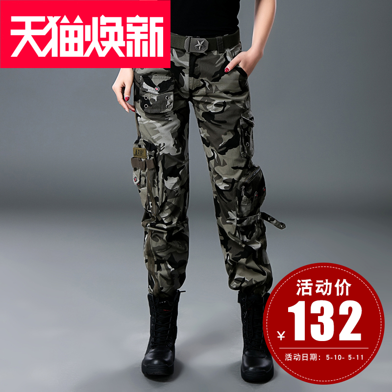 Outdoor camouflage trousers, women's multi-pocket overalls, loose straight bottoms, special men's climbing tactical trousers