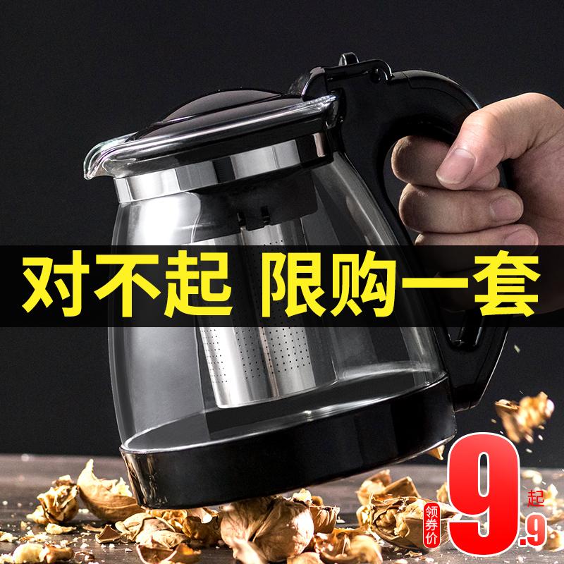 Glass teapot kung fu teapot home large kettle single pot heat-resistant filter flower teapot black tea set