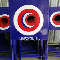 Sports Darts shooting throwing target 1 2 meters competition students throwing practice Sporting Goods Professional Training 2 meters