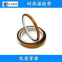 Haute température bande haute température bande brun jaune bande