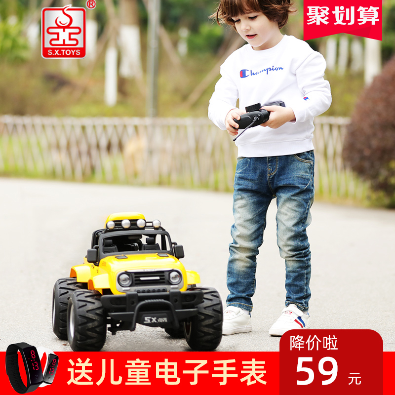Ultra-large remote control off-road vehicle wireless climbing car racing car RC charging 3-year-old 5-year-old toy boy car