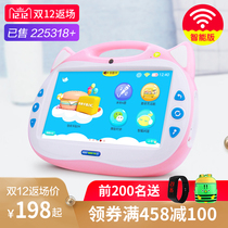 Blue Baby child early teach wit can touch screen can even WiFi eye care baby Learning Machine 0-3-6 years old