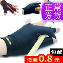 Billiard gloves three-finger gloves billiard gloves finger snooker gloves both left and right hand men and women common