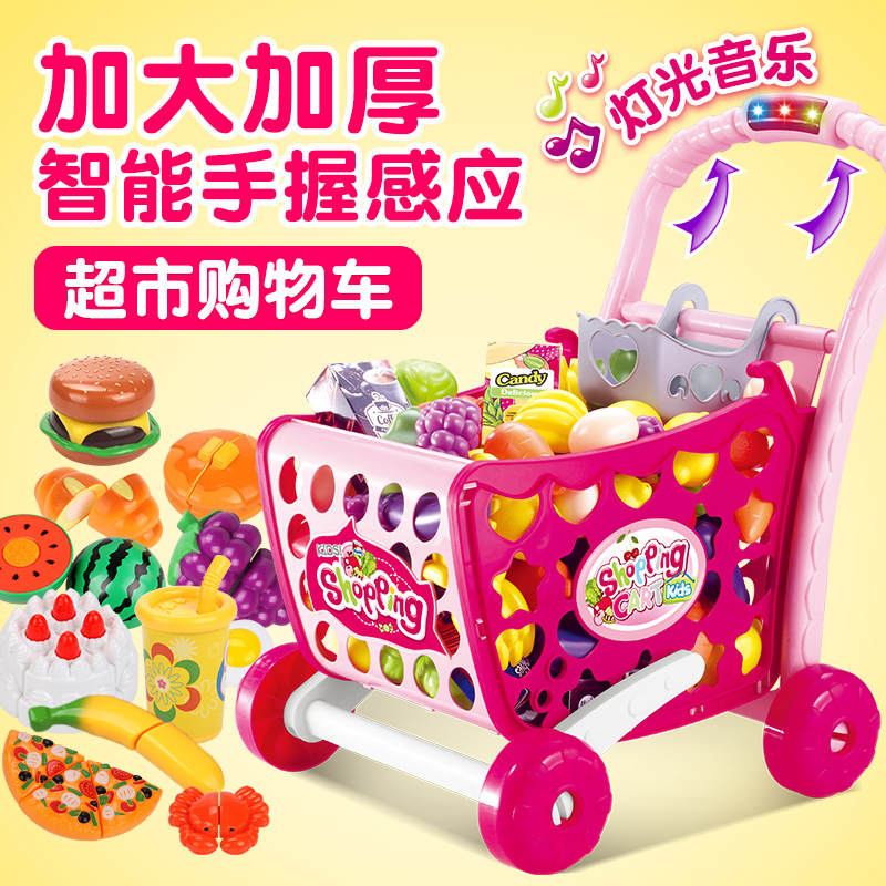 Children's shopping cart toys Girls go home supermarket trolley baby fruit trolley toys simulation large size