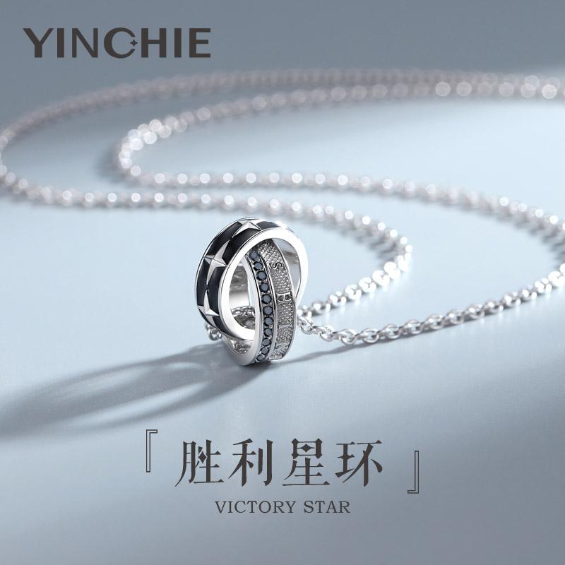 Carte pure de marée de collier d'argent un petit groupe de garçons pendentif luxe léger japonais avec des vêtements pour envoyer le petit ami