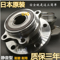 Subaru Forest Manpower Lion ao Tiger XV chi Peng Front wheel bearing rear wheel core bearing shaft head old