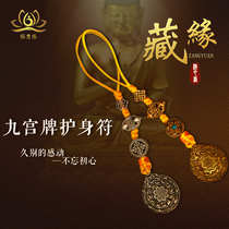 Pure copper Jiugong Gossip brand Manjushri 12 zodiac waist Tag open operation to change Feng shui trumpet