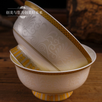 PHNOM Penh White Lotus Mongolian bowl national Wind Tibetan buttered tea bowl high bowl auspicious baobao rice bowls Tibetan dishes hidden tableware