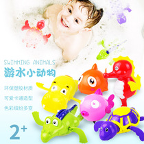 Creative cute spring play water toys cartoon animal modeling mini fun safe puzzle play water ornaments model