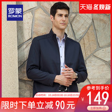 Romon/Romon Business and Leisure Jacket for Middle-aged and Old Men