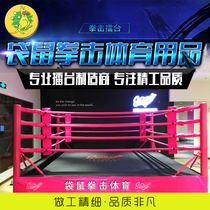 Boxing boxing ring Sanda MMA fighting comprehensive fight ring desktop training equipment octagonal cage
