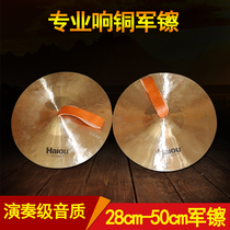 Seagulls ring the 镲 drums 镲 the 镲 drums镲 and the armys big gongs and drums 镲