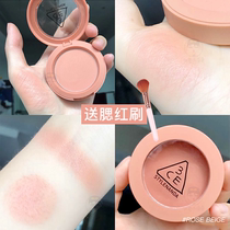 3ce blush liquid monochrome tanned womens nude makeup natural highlight all-in-one dish dirty orange rose beige