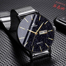 Fully automatic movement watch mens ultra-thin quartz non-mechanical student Korean version of the calendar waterproof night light