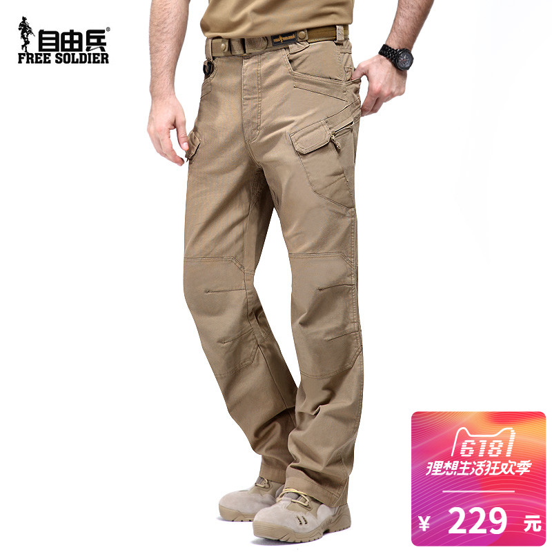 Freelance Outdoor Governor Agent City Four Seasons Tactical Trousers Men's Combat Training Pure Cotton Trousers