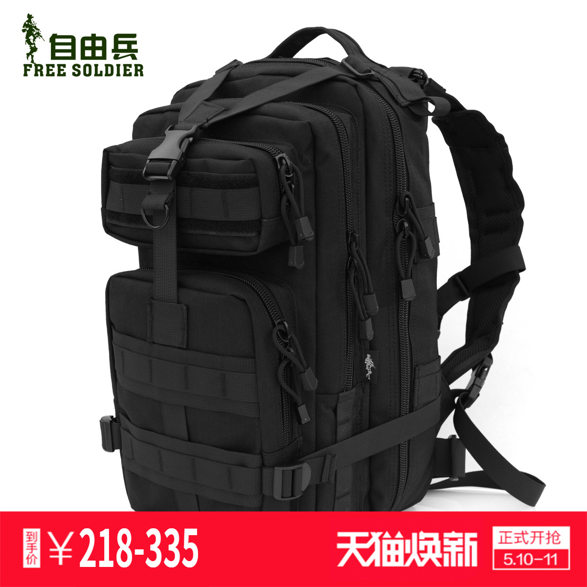 Freelance 3P Attack Tactical Backpack Outdoor Shoulder Backpack Male Waterproof CS Camouflage Mountaineering Bag