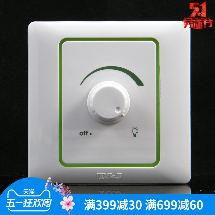 TJ space-based switch socket panel elegant series 1000W dimming switch band fluorescence K211-1KM2-FL