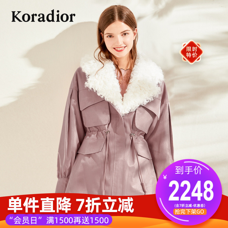 The new casual warm wool fur collar belt mid-length coat jacket for the winter dress of the Valetiel fur