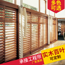 Custom solid wood blinds lime wood bamboo curtain environmental curtain bedroom shading waterproof shading Chinese bamboo and wood blinds