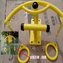 Indoor tractor household wall-mounted upper limb tractor Upper limb rehabilitation Trainer Park Community Equipment Home