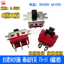 Taiwanese SH Hinghan Sliding Switch TS-116 Foot 2 Gear Hexapod 2 Gear Switching Switch Dial Switch