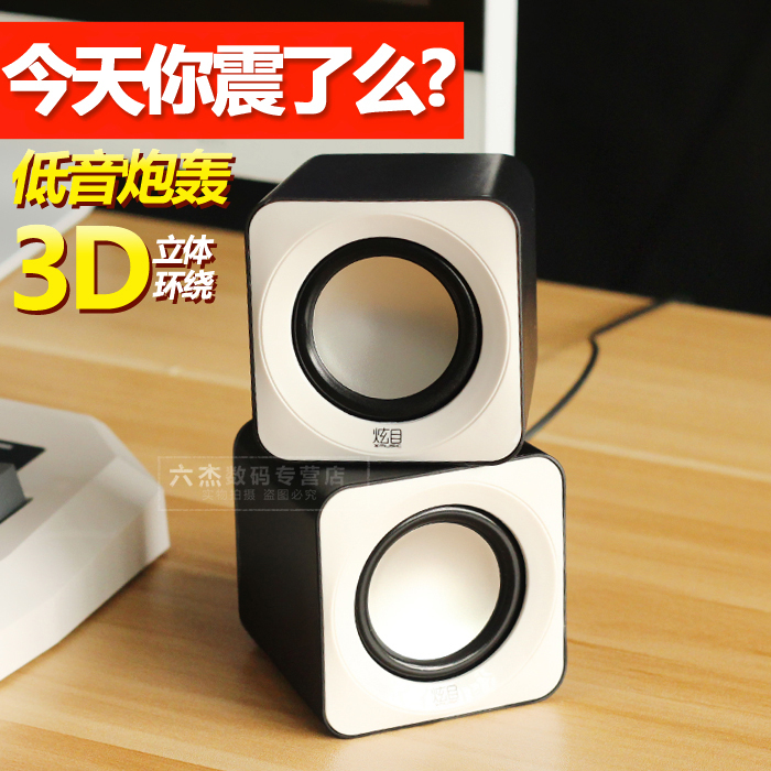 dazzling D100 computer mini stereo subwoofer notebook mobile phone portable USB home desktop speaker