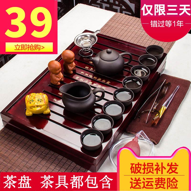 Kung Fu tea set home simple tea set purple sand teapot teacourse small tea table small tea tray tea ceremony living room