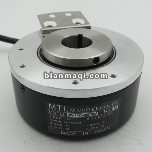category:IC integrated circuit motor,productName:Brand New Original