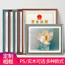Custom frame photo frame custom-made a number of solid wood PS hanging wall pendulum any size of the frame painting European style