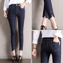Slit at the fall of thin elastic high waist fashion feet pencil pants