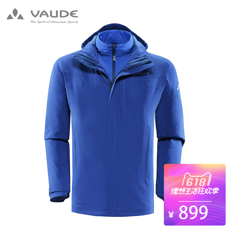 VAUDE Men's Trench Jackets Windproof Jackets Men's Triple Waterproof Jackets Mountaineering Clothing