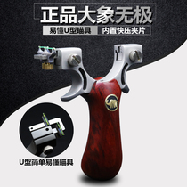 High precision flat leather slingshot stainless steel elephant infinity 98K built-in fast pressure big power outdoor professional bomb Dong