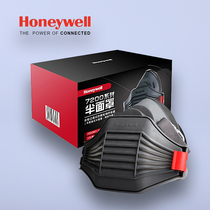 Honeywell 7200 series dust mask filter cotton anti-dust PM2 5 gas mask