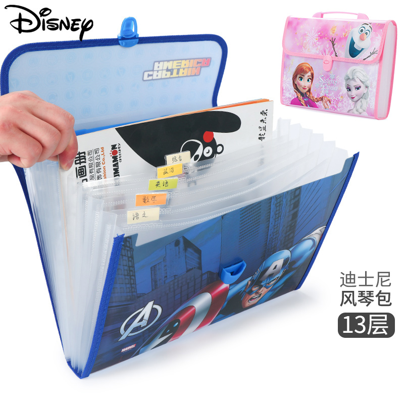 Disney Children's Organ Bag Primary School Student Portfolio Examination Receives File Bag for Supplementary Examination Papers