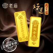 Old Temple Gold foot gold 9999 slices investment gold bars good luck gold bars 10 g