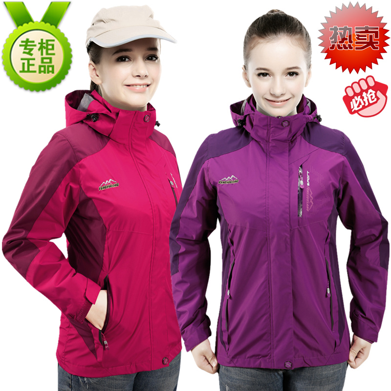 Genuine Wind and Snow Wolf Charge Clothes Women's Thin Spring Outerwear Mama's Big Size Mountaineering Clothes Men's Wind-proof, Water-proof and Air-permeable