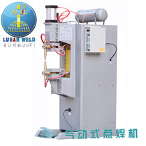 Jining spot pneumatic spot welding machine DN-150 resistance point convex welding machine in-door debugging