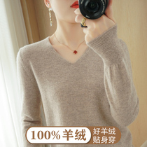 Ordos City 100% Pure Cashmere Sweater Womens Autumn and Winter Warm Sweater Pure Color V-neck base shirt Sweater Women