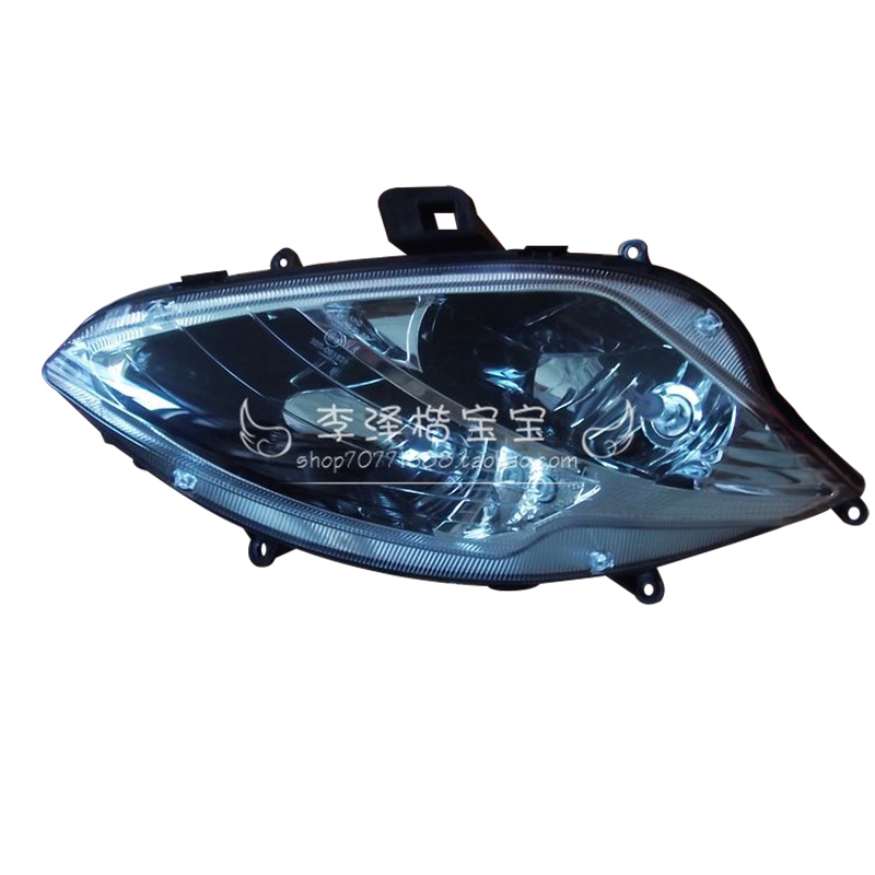 Suitable for silver-edged BJ250T-8 headlights left light right light headlights headlights mains locomotive living room lights