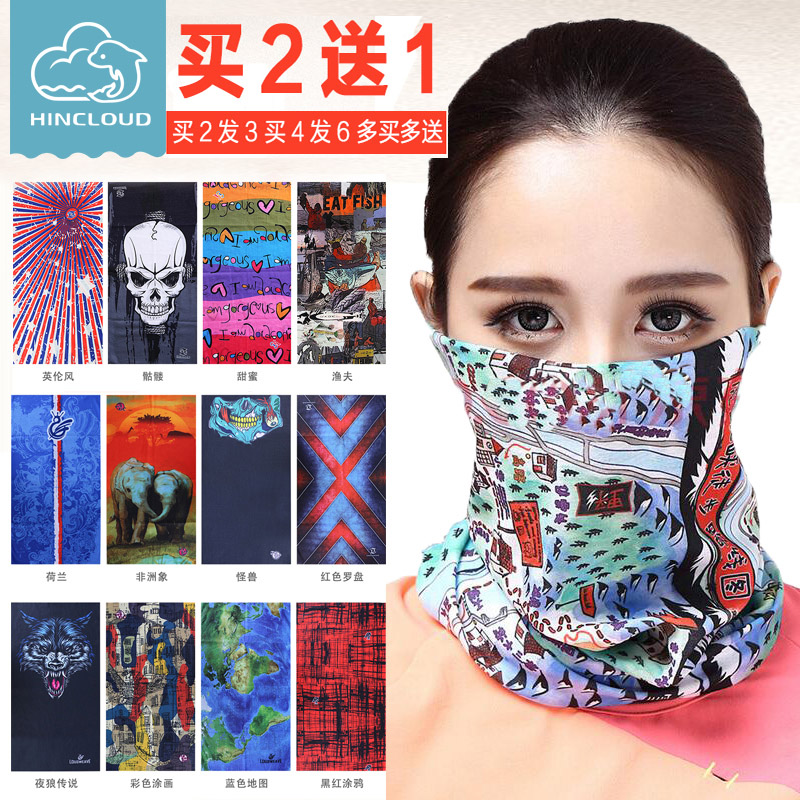 Outdoor Variety Magic Headscarf Men's Sports Hip-hop Neck-and-neck Sleeve Women's Sunscreen Sleeve Head Mask Riding Scarf Head Sleeve