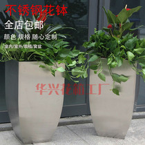 Custom stainless steel outdoor horticultural flower box flower slot flower flower ingres shopping section office building square landscape