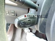 Peugeot 307 301 308S 408 2008 3008 Citroen Elysee Fixed Speed Cruise Installation