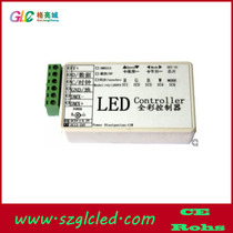 A Simple LED Full-color Controller LED Magic Mini Controller Full-color Lamp Series Light Source Module Controller