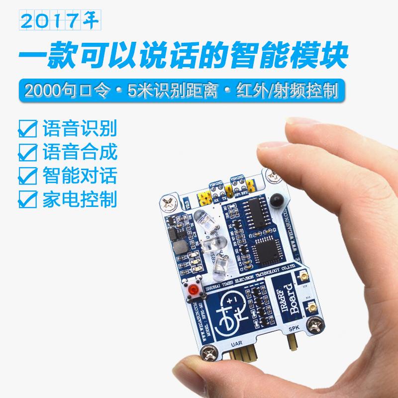 3 52]cheap purchase ESP 8266 Serial Port WIFI Module Wireless Module