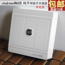 Authentic Jinmai Electrical Appliance Open Switch Socket A Cable TV Socket with Open Box Wall Single TV Socket