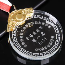 Trophy Small list Custom prize medal lettering gold chest brand production games match Crystal medal children