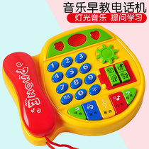 Baby Children toy telephone infant early teach children puzzle music mobile phone baby 0-1-3 years old 12 months
