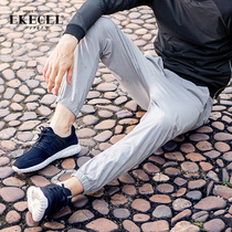 Thin summer casual sport solid color Korean men feet and trousers
