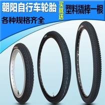Chaoyang Bicycle Tires 12 14 16 18 20 22 24 26 inch X1.50 1.75 1.95 inner and outer tires